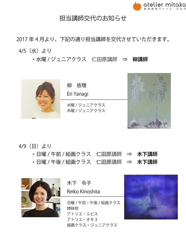 ミタカ掲示用_A4ポスター